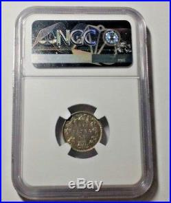 1883H Canada Silver 10 Cents Coin NGC AU Details
