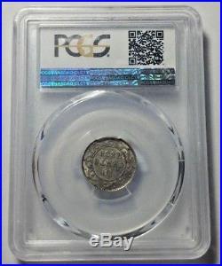 1888 NewFoundLand Silver 10 Cents Coin PCGS AU-53 RARE Trends $3000 +