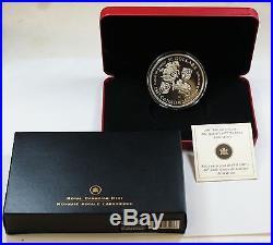 2007 Canada $50 Queen's 60th Wedding Anniv. 5oz. 9999 Silver Coin withBox & COA