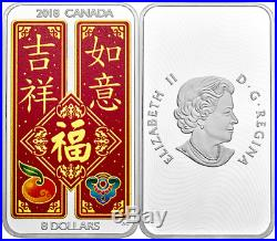 2018 Chinese Blessings $8 1.5OZ Pure Silver Proof Coin Canada