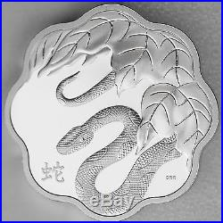Canada 2013 Year of the Snake $15 Pure Silver, Lunar Lotus Shape Proof Coin