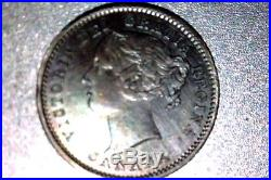 Rare Variety 1858 Canada 10 Cents Silver Coin, Double 5 XF